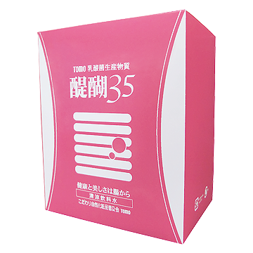 乳酸菌生産物質 醍醐35 ※